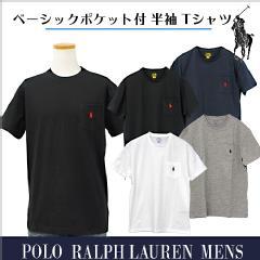 ラルフローレン ボーイズ 半袖鹿の子ポロシャツ