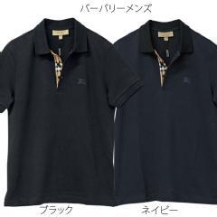 バーバリー メンズ 半袖ポロシャツ