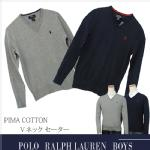 POLO Ralph Lauren Boy's Pimaコットン Vネックセーター