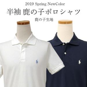 ラルフローレン フード付長袖 プリントTシャツ