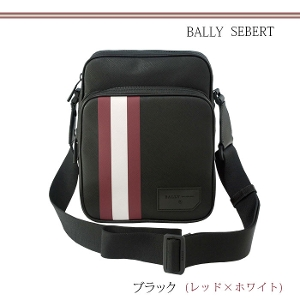 BALLY バリー SEBERT ショルダーバッグ