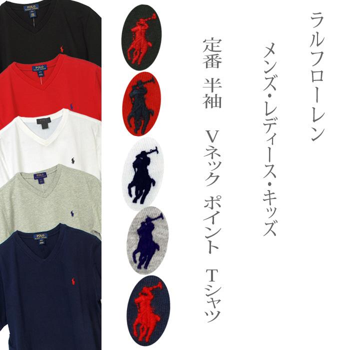 ラルフローレン Vネック ワンポイント半袖Tシャツ 白 黒 赤 紺