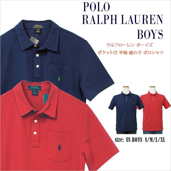 ラルフローレン ポケット付 半袖 鹿の子 ポロシャツ