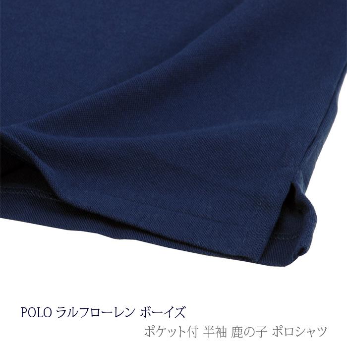 ラルフローレン ポケット付 半袖 鹿の子 ポロシャツ ネイビー裾部分
