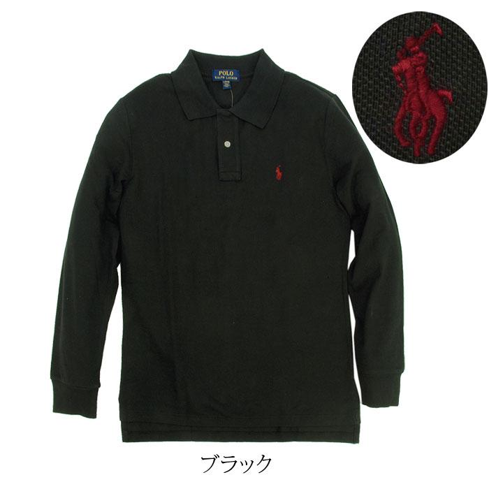 ラルフローレン 長袖 鹿の子ポロシャツ ネイビー