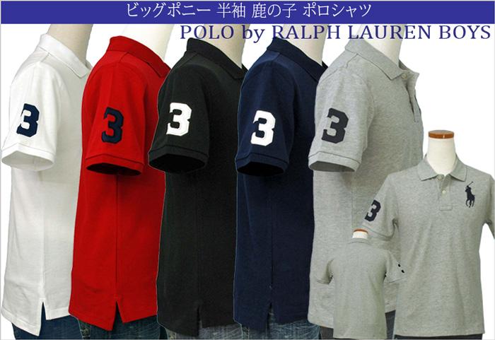ラルフローレン ポロ コットンメッシュポロシャツ ネイビー、ブラック、グレー、ホワイト、レッド