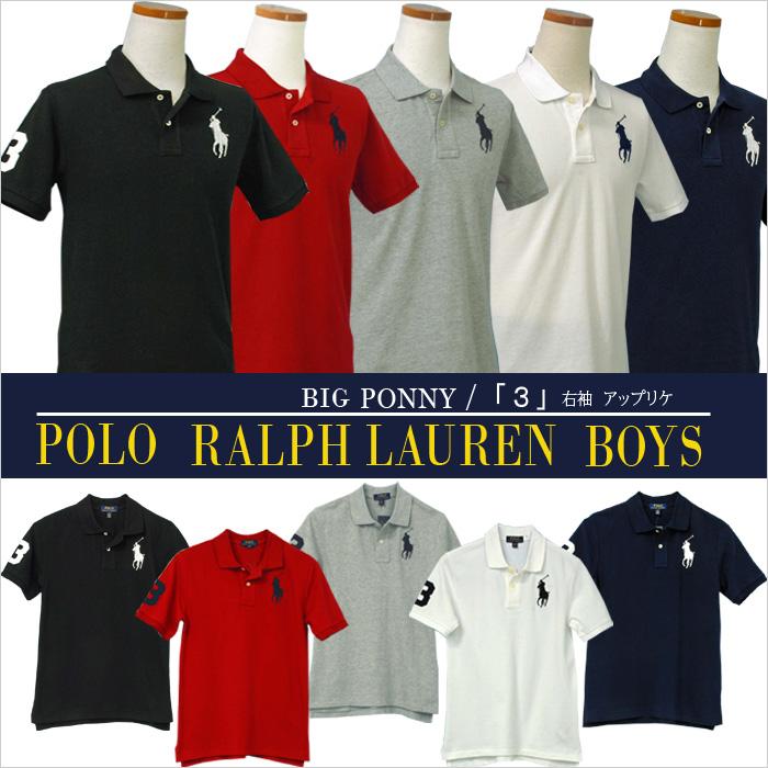ラルフローレン ビッグポニー半袖鹿の子ポロシャツ