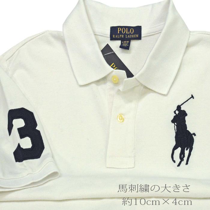 ラルフローレン POLO ビッグポニー半袖ポロシャツ、ホワイト