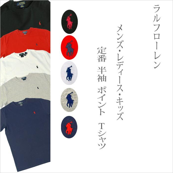ラルフローレン 定番 半袖Tシャツ ネイビー