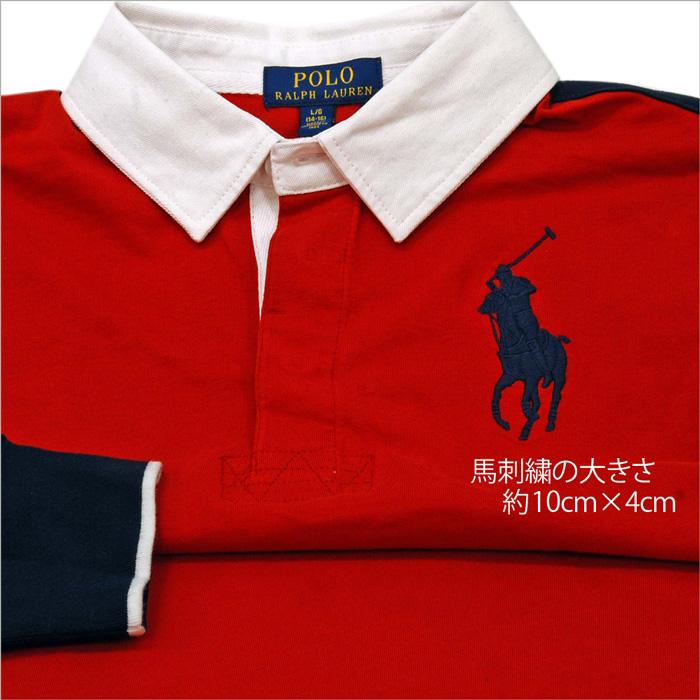 ラルフローレン ビッグポニー長袖ラガーシャツ レッド ビッグポニーの大きさは10センチ×4センチ