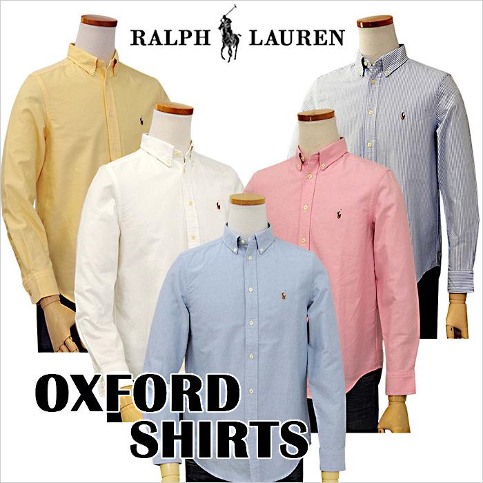 ラルフローレンコットン長袖ボタンダウンシャツ