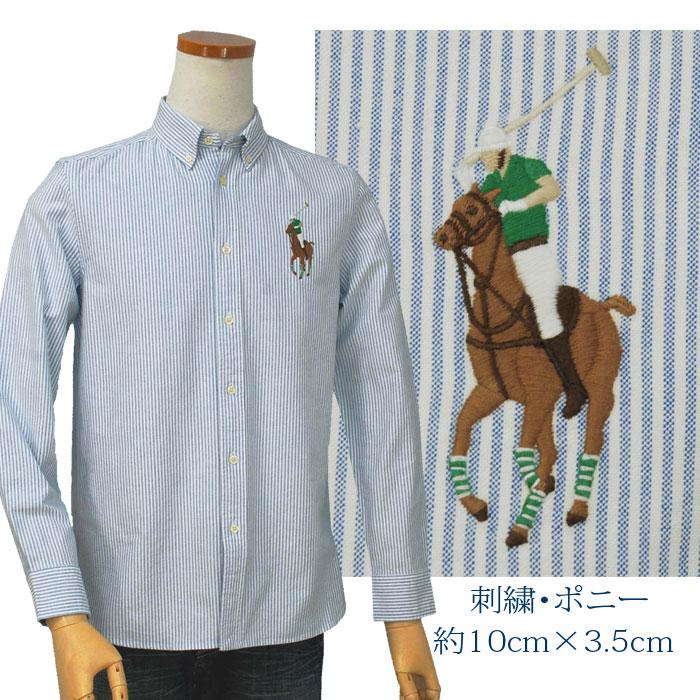 ラルフローレン コットン ストライプド長袖オックスフォードシャツ 刺繍の大きさ10×3.5センチ