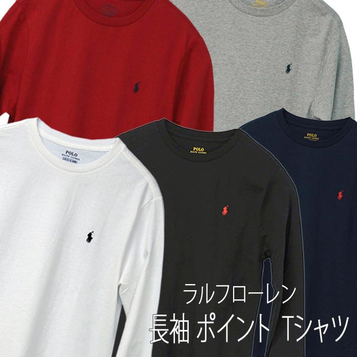 RALPH LAUREN BOY'S 長袖ポイント Tシャツ レッド