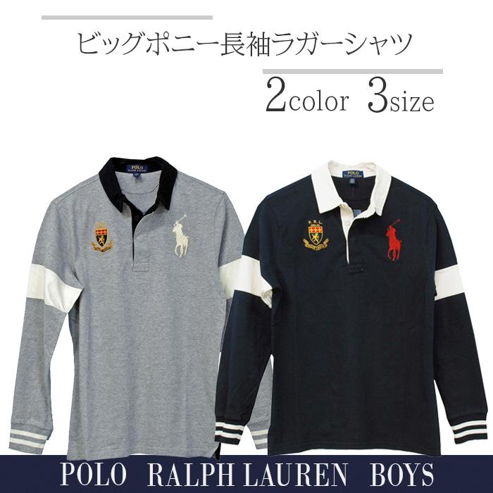 ラルフローレン ビッグポニー 長袖ラガーシャツ
