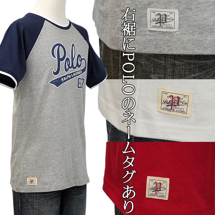 ラルフローレン POLOロゴプリント半袖ベースボールTシャツ裾部分
