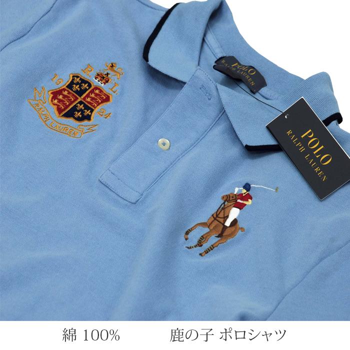 ラルフローレン コットン ビッグポニー エンブレム刺繍半袖鹿の子ポロシャツ ブルー