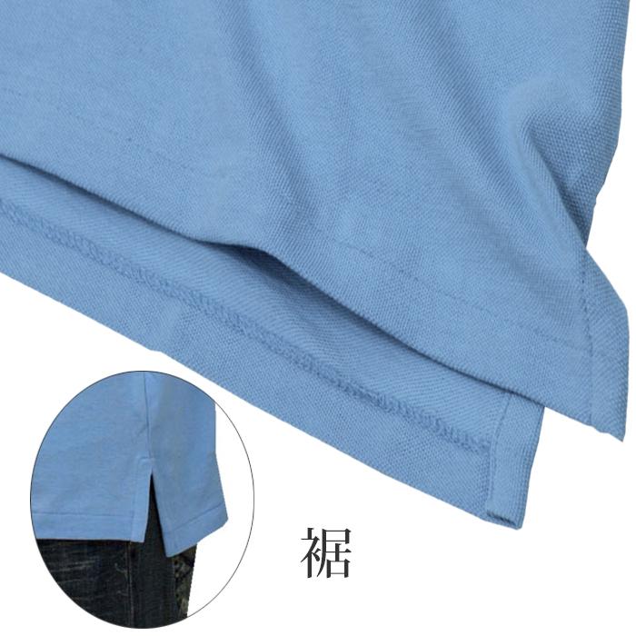 ラルフローレン コットン ビッグポニー エンブレム刺繍半袖鹿の子ポロシャツ裾部分