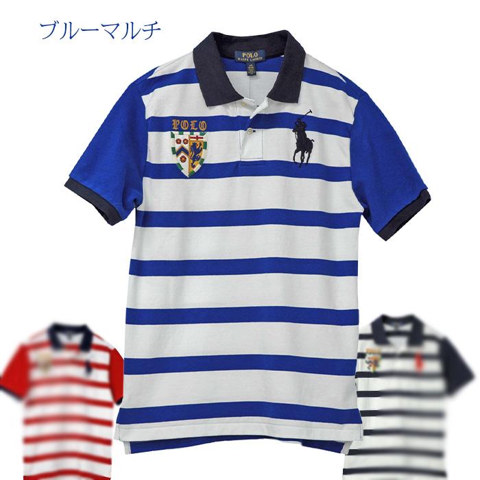 ラルフローレン コットン ビッグポニー エンブレム刺繍 半袖ボーダーポロシャツ ブルー