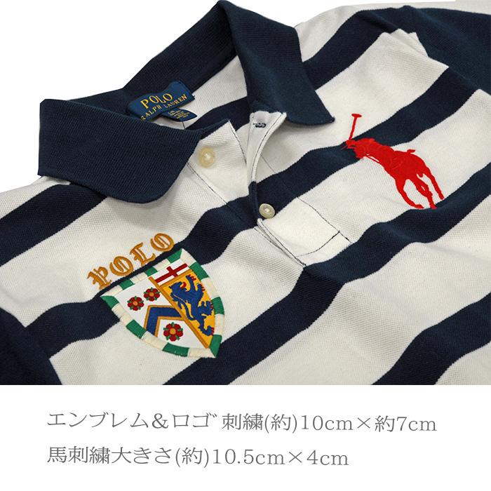 ラルフローレン コットン ビッグポニー エンブレム刺繍 半袖ボーダーポロシャツポニー刺繍の大きさ