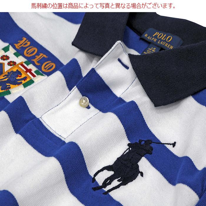 ラルフローレン コットン ビッグポニー エンブレム刺繍 半袖ボーダーポロシャツブルー