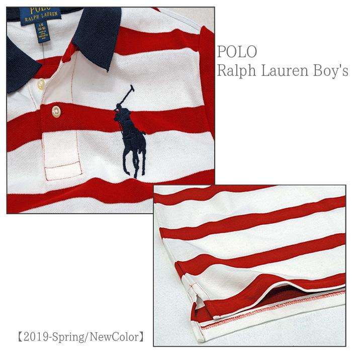 ラルフローレン コットン ビッグポニー エンブレム刺繍 半袖ボーダーポロシャツ レッド
