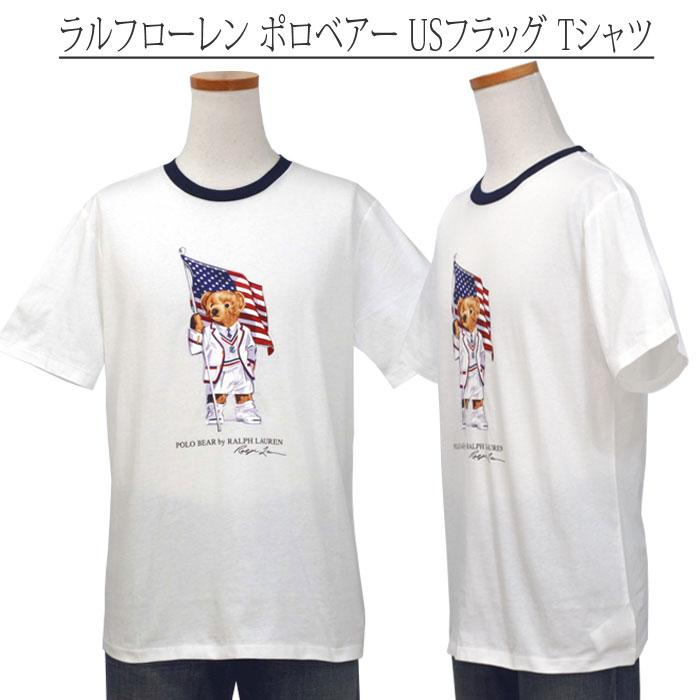 ラルフローレン コットン ポロベアー半袖Tシャツ