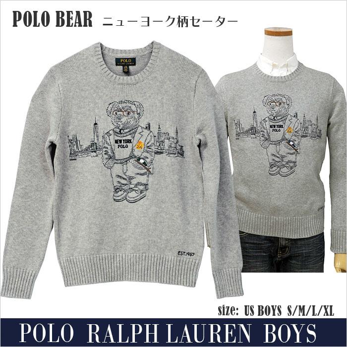 ラルフローレン New York Poloベア セーター