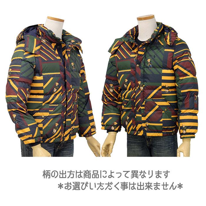 ラルフローレン ポロベアーフード付 ダウンジャケット 柄の出方は商品によって異なります