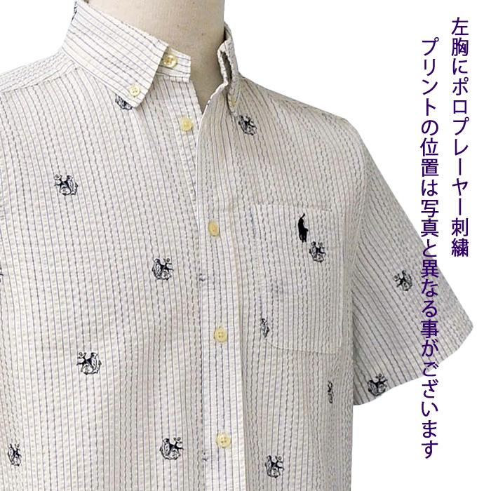 ラルフローレン サッカー生地 ポケット付き半袖シャツ
