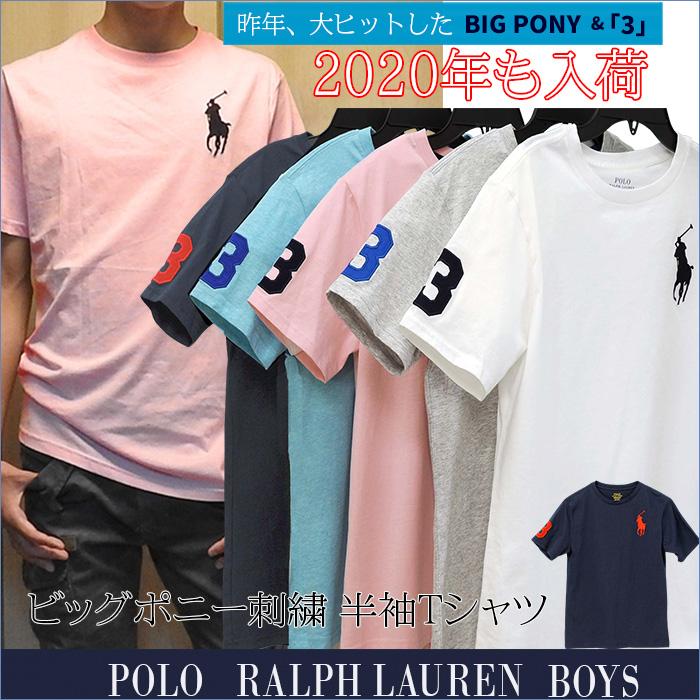 ラルフローレン コットン Big Pony コットン ジャージー 半袖Tシャツ