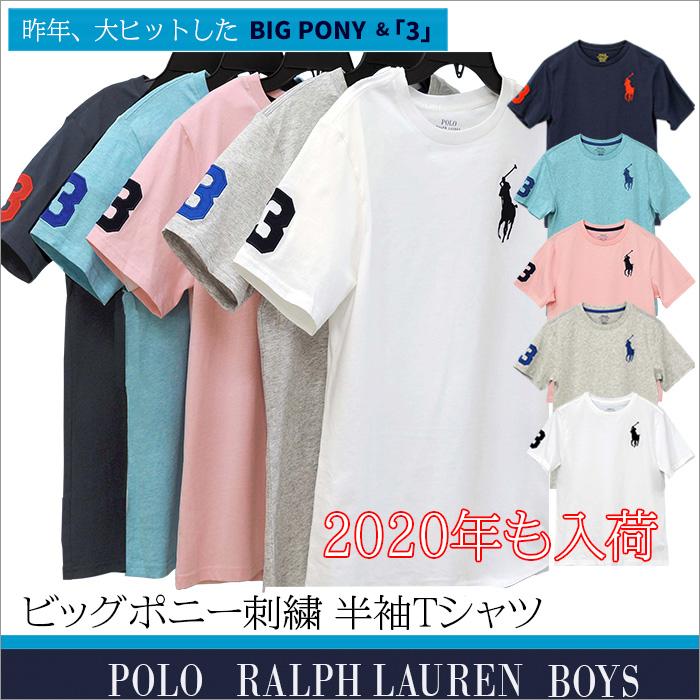 ラルフローレン ビッグポニー刺繍 半袖コットンTシャツ