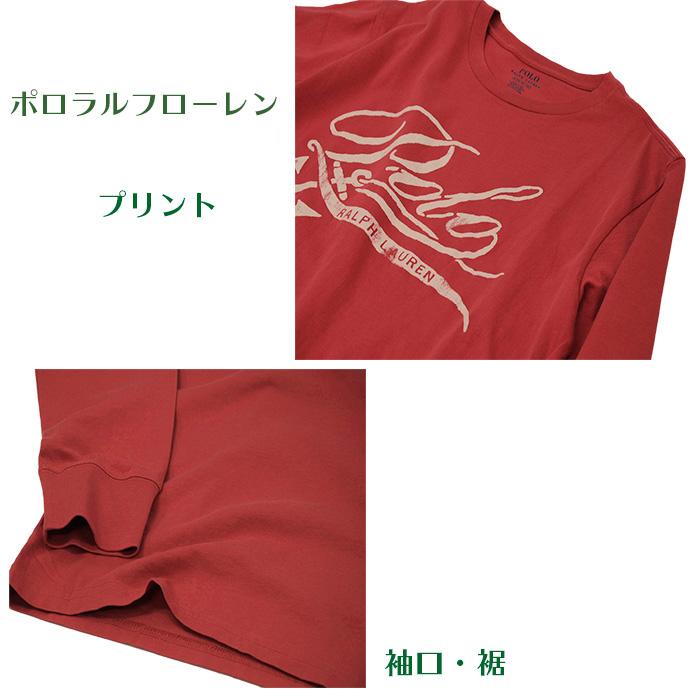 ラルフローレン プリント長袖Tシャツ レッド