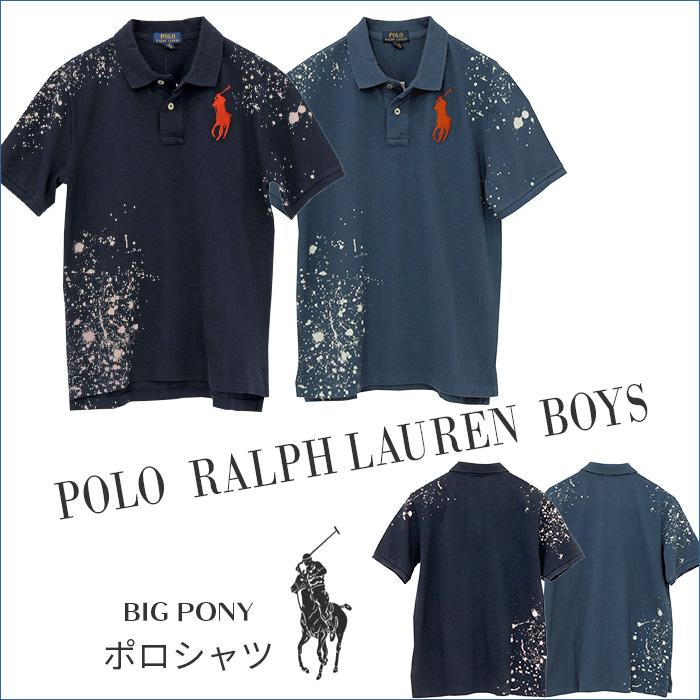 ラルフローレン コットン ペイント柄 ビッグポニー 半袖ポロシャツ