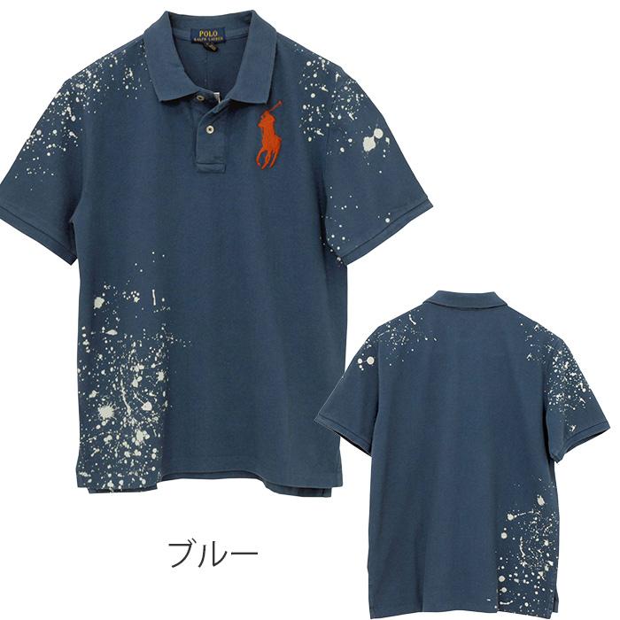 ラルフローレン コットン ペイント柄 ビッグポニー 半袖ポロシャツ ブルー