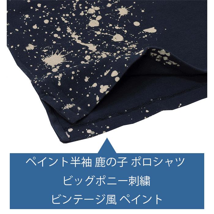 ラルフローレン コットン ペイント柄 ビッグポニー刺繍 半袖ポロシャツ 紺