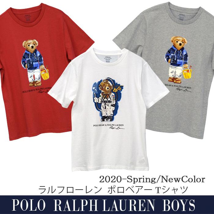 ボーイズシリーズ/ポロ ベア 半袖Tシャツ(323777150)