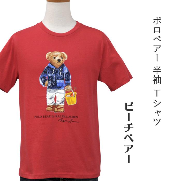 ポロ ラルフローレン ビーチベア コットン 半袖 Tシャツ レッド