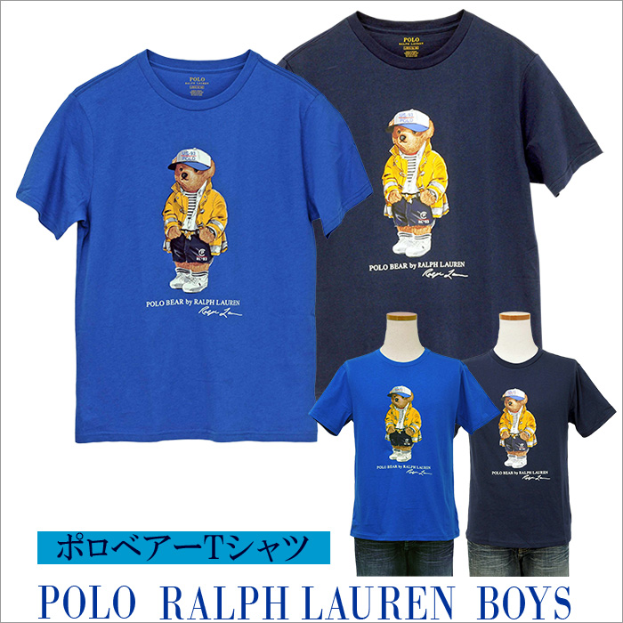 ラルフローレン CP-93 ベア コットン ジャージー Tシャツ