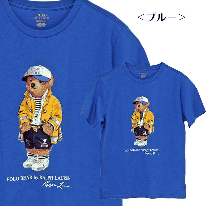 ラルフローレン CP-93 ベア コットン ジャージー Tシャツ ブルー