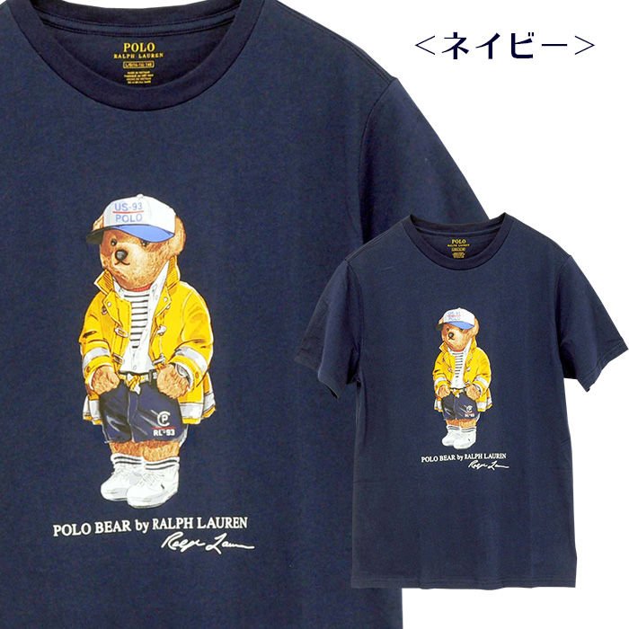 ラルフローレン CP-93 ベア コットン ジャージー Tシャツ ネイビー