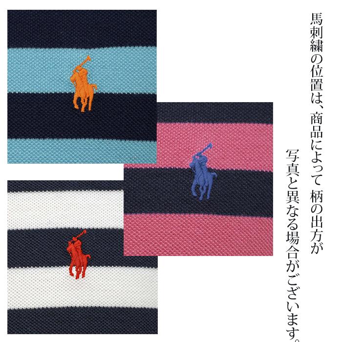 ラルフローレン 半袖ボーダー鹿の子ポロシャツ ポニーの刺繍は、ボーダーの出方により写真と異なる場合があります>
