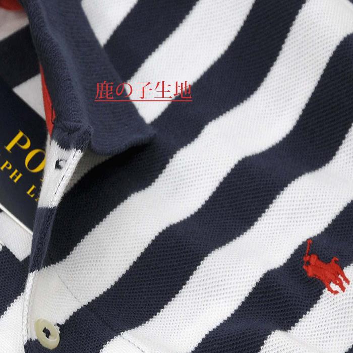 ラルフローレン 半袖ボーダー鹿の子ポロシャツホワイトネイビー