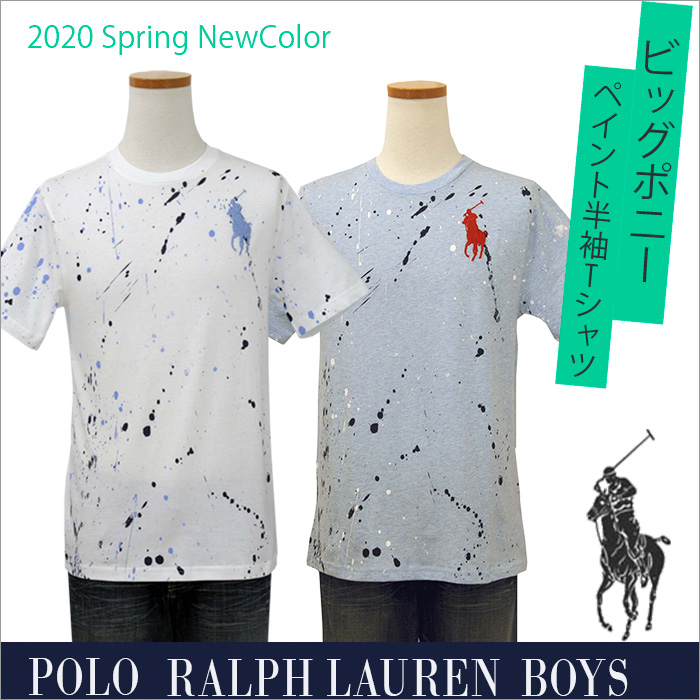 ラルフローレン ペイントスプラッター コットン 半袖Tシャツ