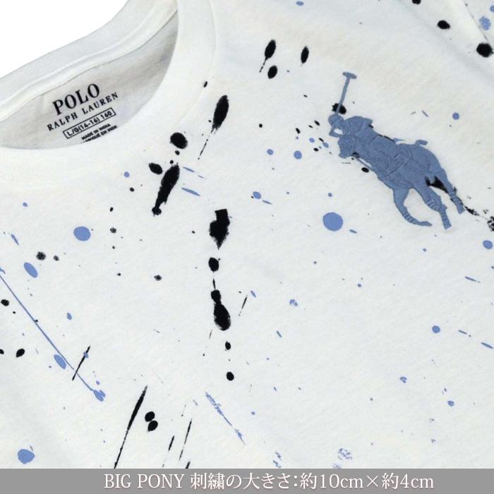 ラルフローレン ビッグポニー刺繍 ペイント半袖Tシャツ ホワイト big pony部分