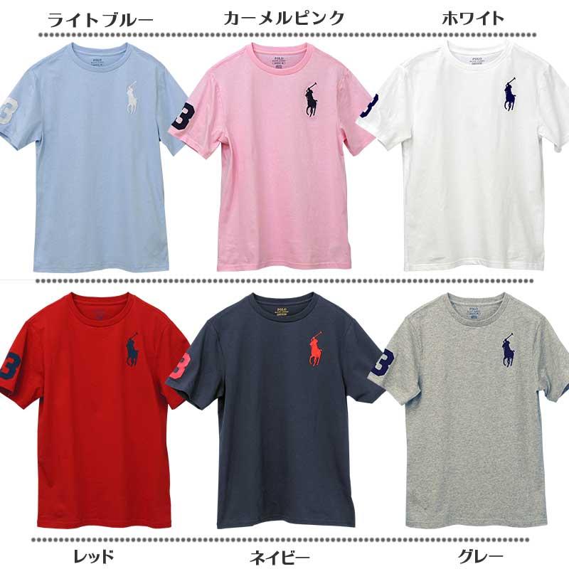 ラルフローレン ビッグポニー半袖Tシャツ