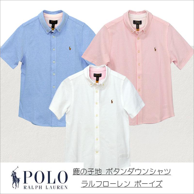 ラルフローレン 鹿の子素材コットン半袖半袖ボタンダウンシャツ
