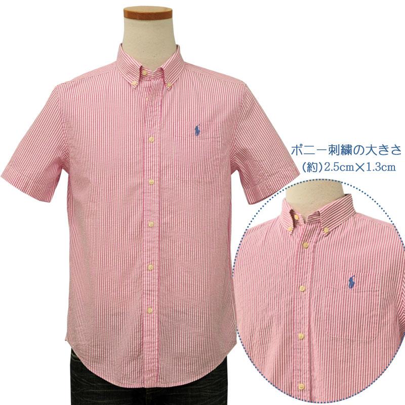 ラルフローレン ポケット付 サッカー地 ストライプシャツ ピンク
