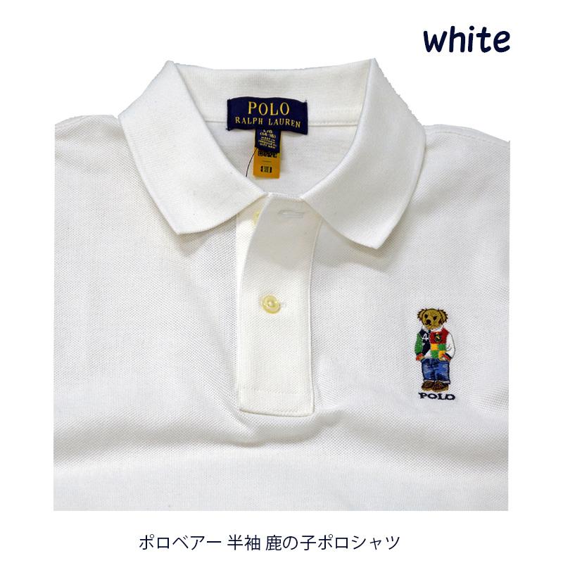 ラルフローレン ポロベアー 半袖 鹿の子ポロシャツ ホワイト