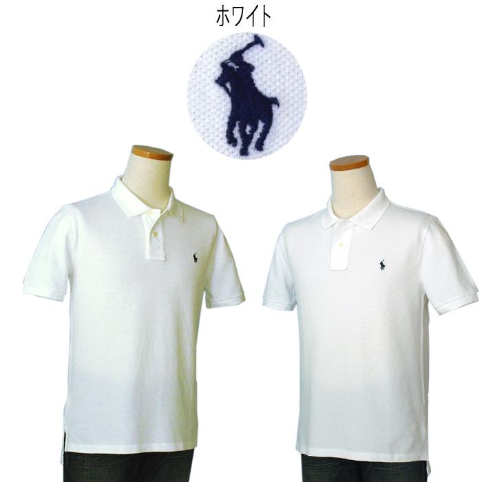 ラルフローレン カノコポロシャツ ネイビー ホワイト