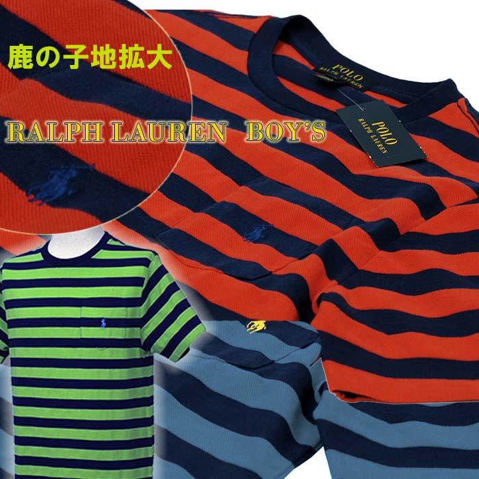 ラルフローレン ポケット付 半袖鹿の子 ボーダーTシャツ ブルー レッド グリーン